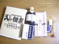 静岡&おすすめ品.jpg