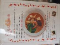 こだわりのスープ.jpg