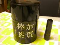 加賀棒茶2.JPG